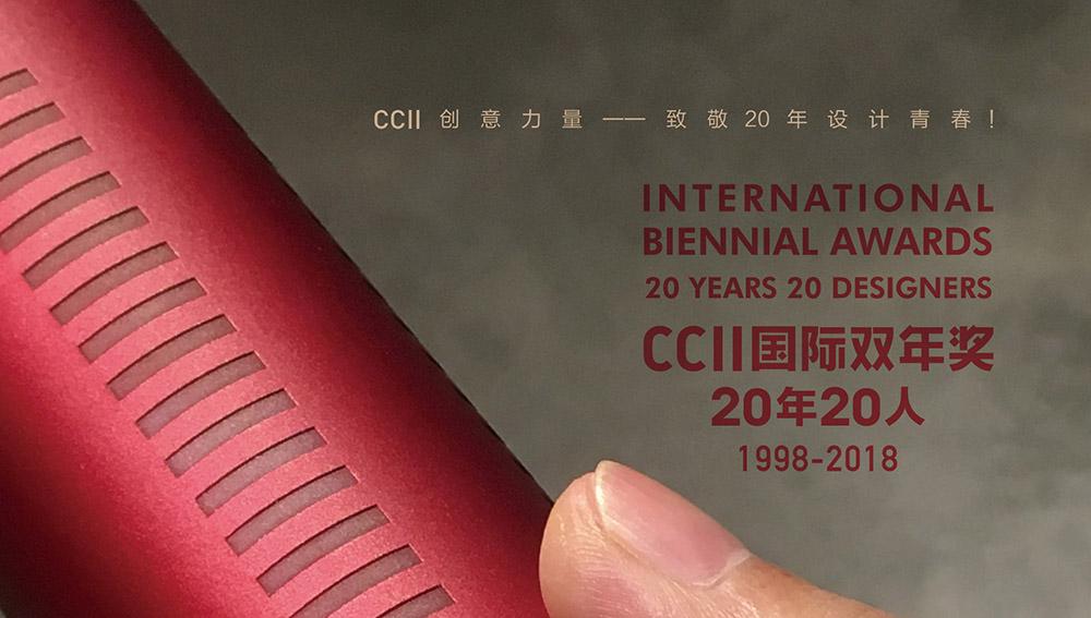 ccii-2.jpg