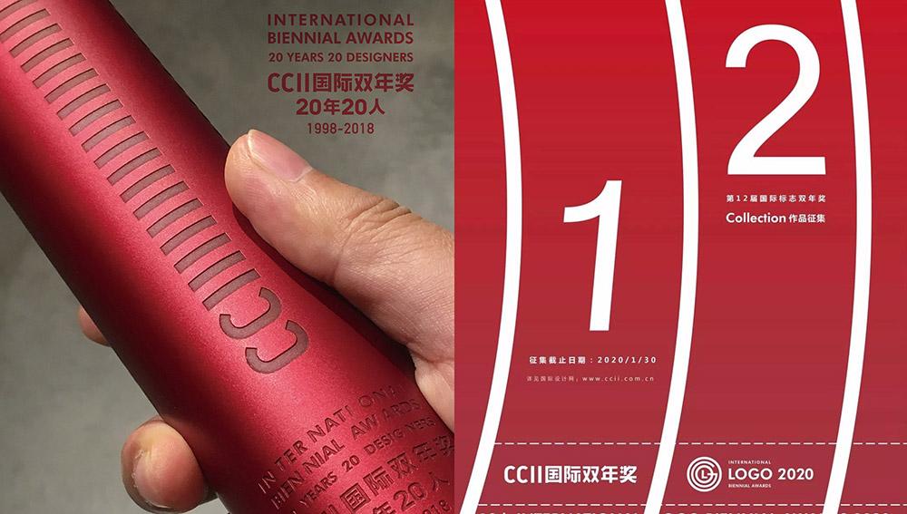 ccii-5.jpg
